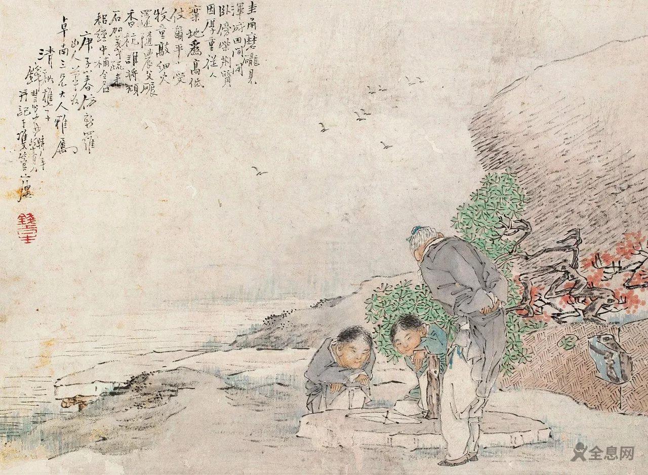 传统人物画遇到西洋画两者开始融合碰撞形成了写实与写意结合之风
