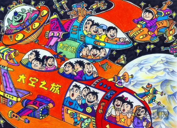 儿童画欣赏:神奇的外太空,我来了!