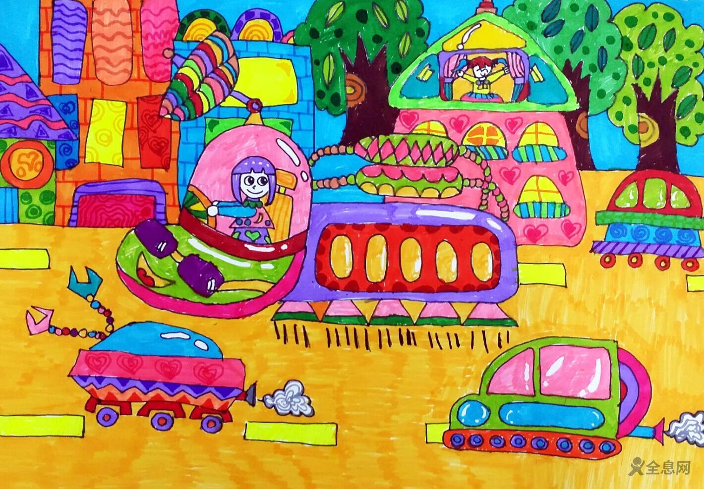 儿童画赏析:天马行空畅想未来城市创意儿童画