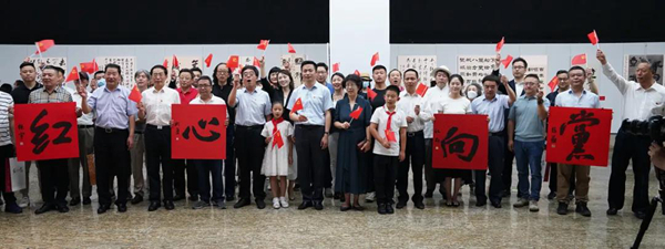庆祝中国共产党成立100周年系列书法展(北京篇)开幕