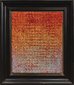 张志坚 《No.142》 50x60cm 油画 2018
