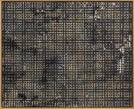 张志坚 《No.90》 130x160cm 油画 2016